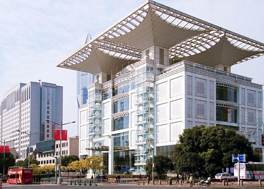 Центр городского планирования и урбанизации
