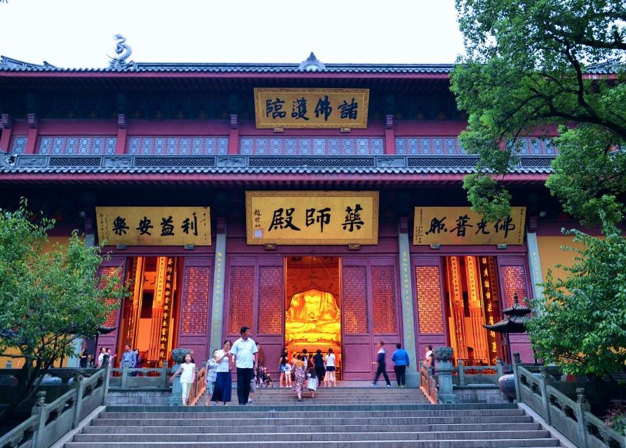 Буддийский Храм Прибежища Души