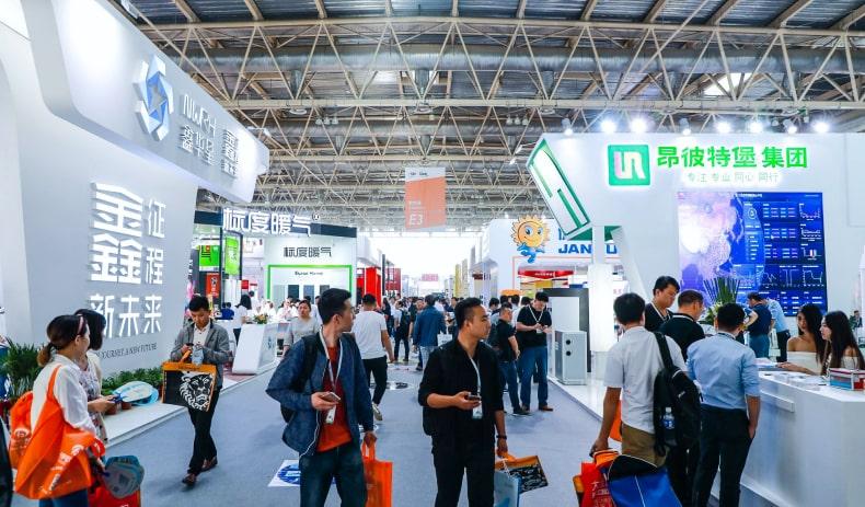 Выставки и мероприятия в Китае