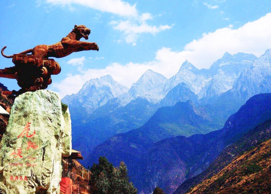 Трекинг по ущелью прыгающего тигра